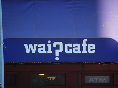 WAI café (New-York City, 18 juin 2006)